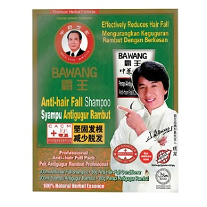 BAWANG Professional Anti Hair Fall Pack