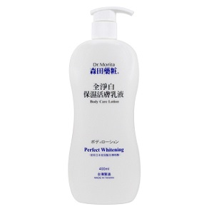 Dr. Morita Perfect Whitening Body Care Lotion