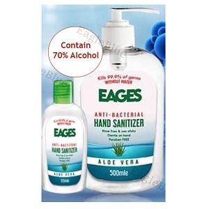 Eages Aloe Vera Hand Sanitizer