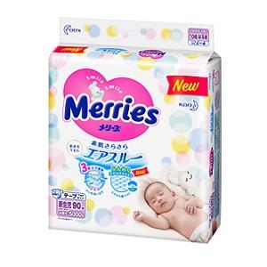 Merries Super Premium Tape Diapers