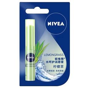 Nivea Lip Care Lemongrass